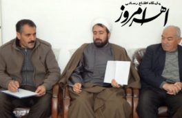 ششمین جلسه ستاد ساماندهی شئون فرهنگی شهرستان اهر برگزار شد