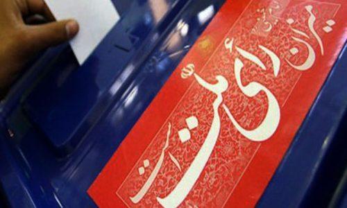 نام ۲۶ داوطلب انتخابات میاندورهای مجلس در حوزه اهر و هریس تا روز ششم ثبت شد + اسامی