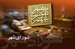 اعضای هیئت اجرایی انتخابات شورای اسلامی شهر اهر و هوراند مشخص شد + اسامی