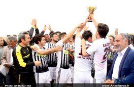 قهرمانی تیم فرهنگ آذغان در مسابقات فوتبال جام نوروز روستائی اهر