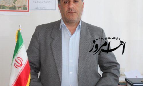 همایش منطقه ای همیاران طبیعت منطقه ارسباران در اهر برگزار می شود