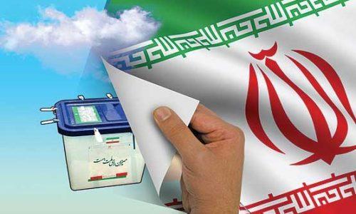 اسامی روسای ستادهای انتخاباتی کاندیداهای ریاست جمهوری به استانداری اعلام نشده است