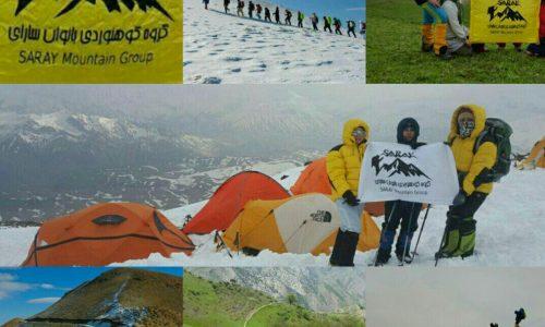 باشگاه المپیای اهر (گروه کوهنوردی سارای) از اداره کل ورزش و جوانان استان مجوز گرفت