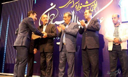 آثار برتر نخستین جشنواره سراسری عکس سال ارسباران معرفی شدند