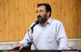 انجمن عکاسی اهر یکی از فعالترین انجمنهای آذربایجان شرقی است