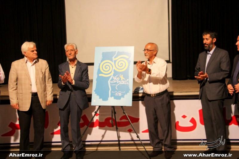 آیین رونمایی از پوستر یازدهمین جشنواره سراسری تئاتر اهر برگزار شد
