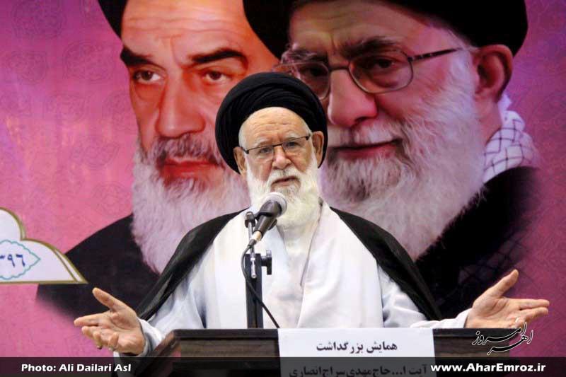 خبرنگاران پروژه ایران هراسی را به ایراندوستی تبدیل کنند