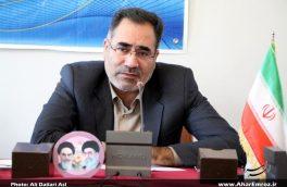 ستاد جذب و حمایت از سرمایهگذاری در اهر آغاز به کار کرد/ پرداخت ۵۵ میلیارد اعتبار به بزرگراه اهر – تبریز از طریق اوراق