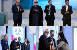 کسب رتبه برتر کشوری در جشنواره دانشآموزی نور توسط اعضای پژوهشسرای خیام اهر
