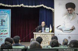 نشست تخصصی معرفی کتاب «اهر شهر هالا» در کتابخانه شیخ شهابالدین اهری برگزار شد