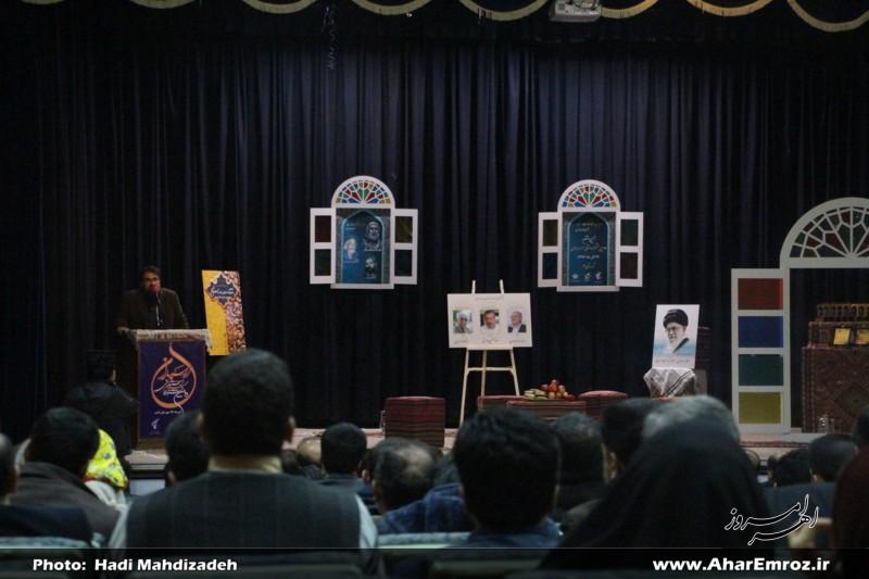 دومین جشنواره استانی شعر ارسباران در اهر برگزار شد