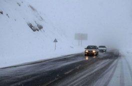 سرما و بارش در راه آذربایجان شرقی/ لزوم به همراه داشتن زنجیر چرخ، لوازم گرمایشی برای رانندگان