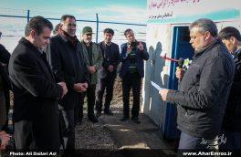 آبرسانی به ۲۴ روستای اهر در قالب احداث مجتمع آبرسانی یخفروزان