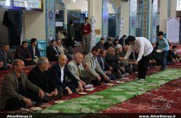 تصویری/ مراسم جشن بزرگ بعثت پیامبر اکرم (ص) در اهر