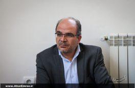 هنوز مجوز بهرهبرداری کامل از معدن مس انجرد صادر نشده است/ پایش بیمارستانهای تبریز با جدیت در سالجاری دنبال میشود