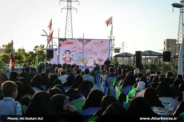 تصویری/ یادواره شهید رحیم خلجی زاده در اهر با عنوان آبروی محله