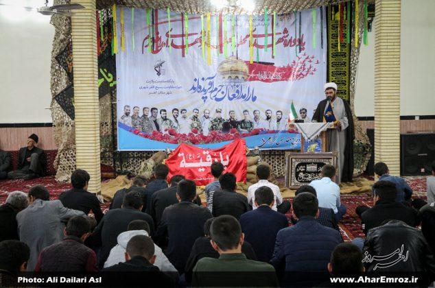 تصویری/ یادواره شهدای محله بهار و شهدای مدافع حرم آذربایجانشرقی