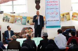 تصویری/ ویژه برنامه عیدغدیر خم در امامزاده زین الدین سیدلر