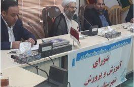 حاجیزاده: راهپیمایی ۱۳ آبان در اهر باشکوهتر از سالهای قبل باشد/ رمضان پور: پایین بودن نرخ پوشش تحصیلی ناشی از فقر خانواده و ازدواج رودهنگام است