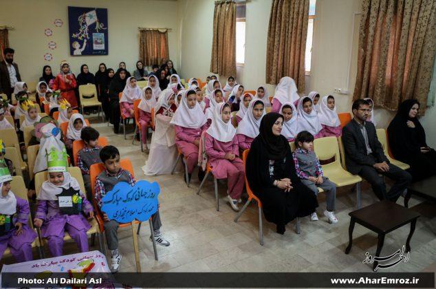 تصویری/ مراسم گرامیداشت روز جهانی کودک و هفته ملی کودک در اهر