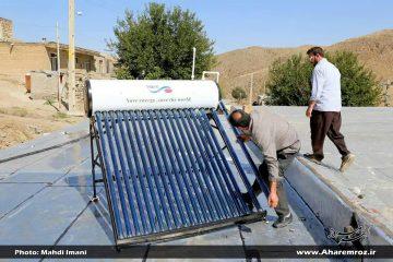 نصب آبگرمکن خورشیدی در قشلاقات کرملو و پارچه قشلاق شبلو اهر