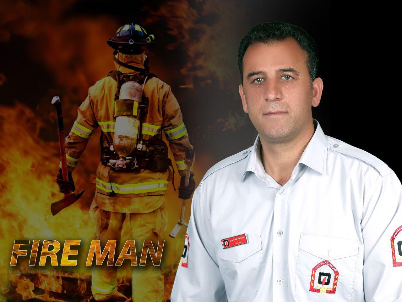 علت وقوع آتشسوزی در واحد تولیدی مواد شوینده پس از بررسیها مشخص میشود