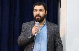 فراخوان دومین جشنواره سراسری عکس ارسباران منتشر شد