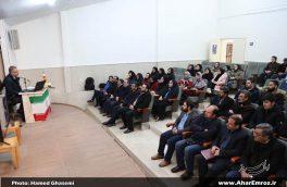 کارگاه عکاسی با حضور رئیس انجمن عکاسان سازمان بسیج هنرمندان ایران در اهر برگزار شد