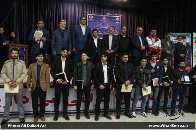 تصویری/ یازدهمین دوره جشنواره حضرت علی اکبر (ع) ویژه تجلیل از جوانان برتر