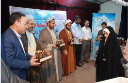 مراسم اختتامیه طرح ملی حفظ جزء سیام قرآن در اهر برگزار شد