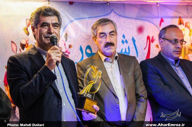 تصویری/ مراسم روز پزشک و داروساز در شهرستان اهر