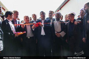 کارخانه کنستانتره معدن مس اهر افتتاح شد