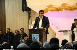 تصویری/ همایش بزرگ فرهنگیان و دانشگاهیان محمد اسلامی