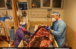 تصویری/ بخش مراقبت از بیماران کرونایی بیمارستان باقرالعلوم اهر