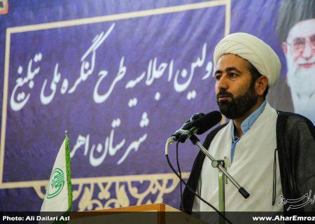 روحانیون جهادی با وجود نامهربانیها در شرایط کرونایی دلسرد و خسته نشدند