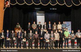 تصویری/ مراسم روز خبرنگار در شهرستان اهر