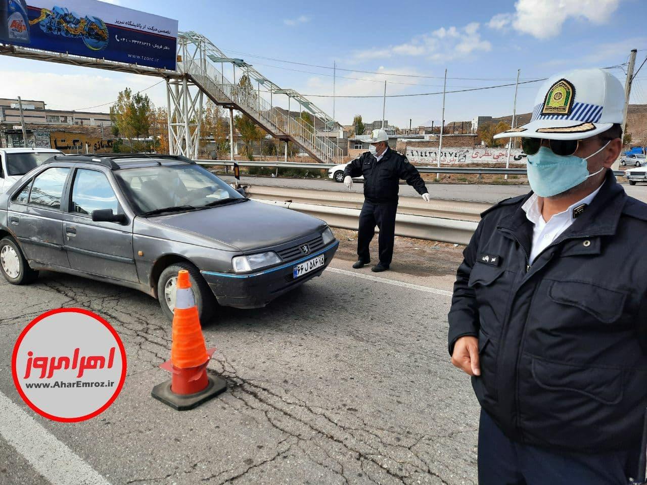 استفاده از برگههای ورود و خروج خودروهای غیربومی جهت عدم ورود به شهر اهر؛ ابداعی عالی و حاکی از بازدارندگی از ورود خودروهای غیربومی است