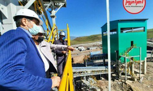 فرآیند راهاندازی و افتتاح کارخانه آهک هیدراته اهر آغاز شد